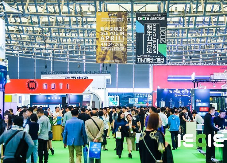 IECIE Shanghai: The First Large Professional Vape Expo of 2021 in China